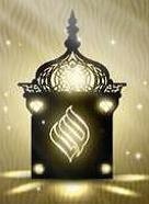 Ramadan 1 new
